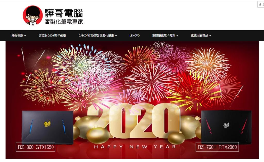 螢幕截圖 2020-01-12 21.26.44.png