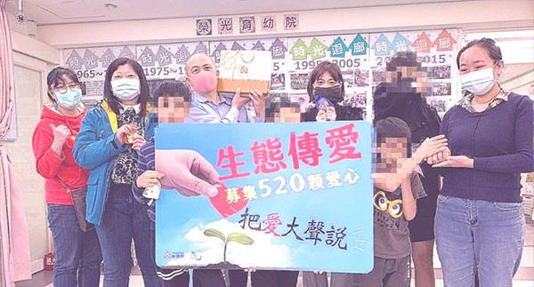 thumbnail_【綠色消費網新聞稿】榮光育幼院大合照.jpg