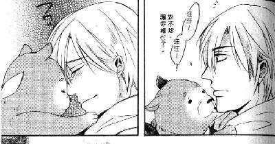 比呼吸更想要吻你-04