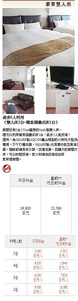 日本藥妝比價網 - http://jdp.apphb.com