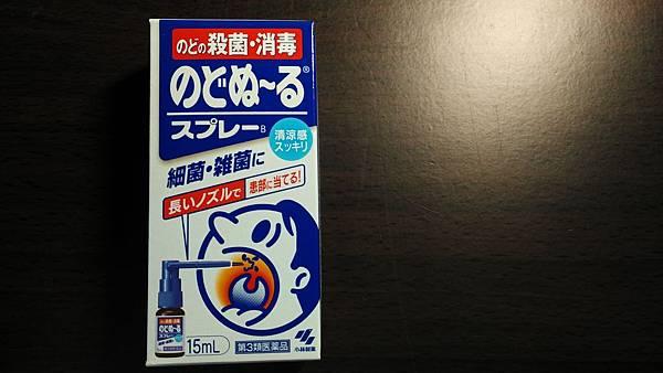 日本 - 喉嚨消炎噴劑  のどぬ~るスプレー