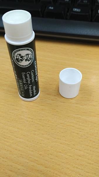 日本藥妝比價網_曼秀雷敦XD_4.jpg