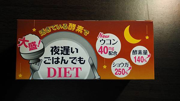 日本藥妝比價網_夜遲_2.jpg