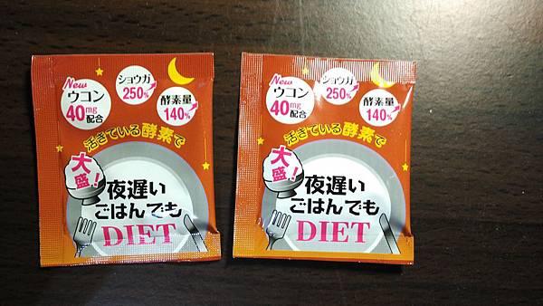 日本藥妝比價網_夜遲_4.jpg