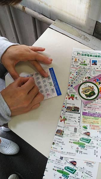 日本藥妝比價網_大阪路面電車_1.jpg