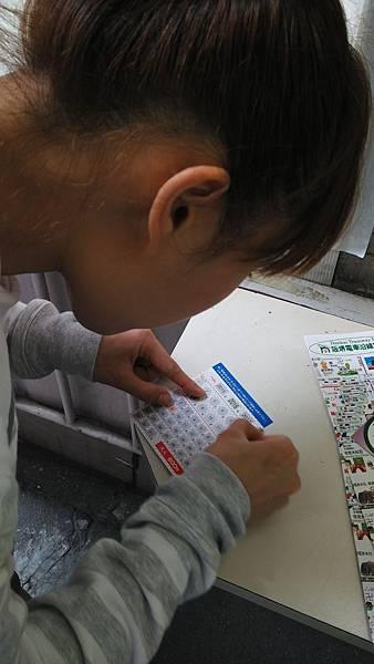 日本藥妝比價網_大阪路面電車_2.jpg