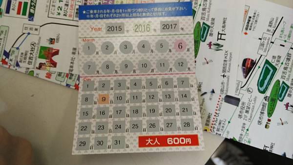 日本藥妝比價網_大阪路面電車_3.jpg