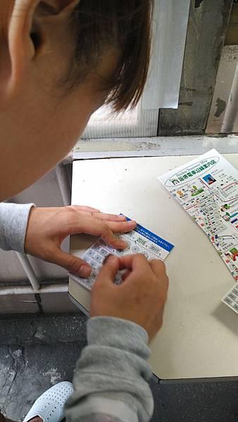 日本藥妝比價網_大阪路面電車_4.jpg