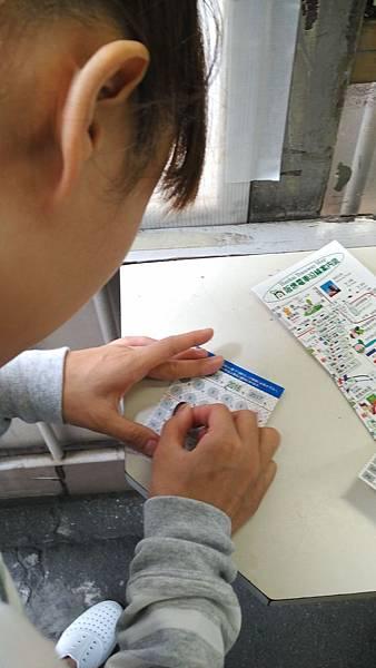日本藥妝比價網_大阪路面電車_5.jpg