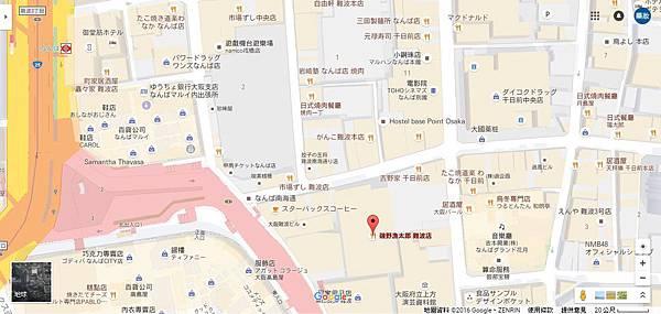 日本藥妝比價網_磯野漁太郎-難波店_1.jpg