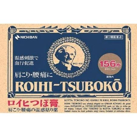 日本藥妝比價網_第一次買藥妝就上手_酸痛溫感貼布.jpg