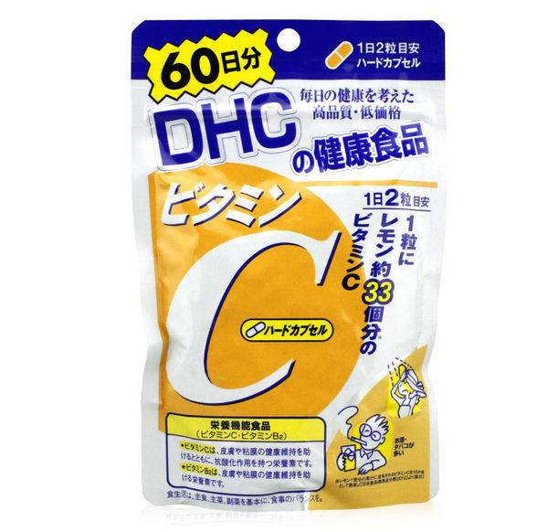 日本藥妝比價網_第一次買藥妝就上手_DHC 維他命C.jpg