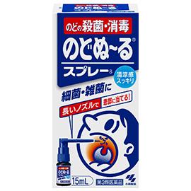 日本藥妝比價網_第一次買藥妝就上手_のどぬ〜る 喉嚨殺菌噴劑.jpg