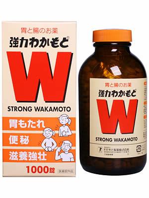 日本藥妝比價網_第一次買藥妝就上手_若元錠 Wakamoto.jpg