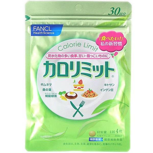 日本藥妝比價網_第一次買藥妝就上手_FANCL 美體錠.jpg