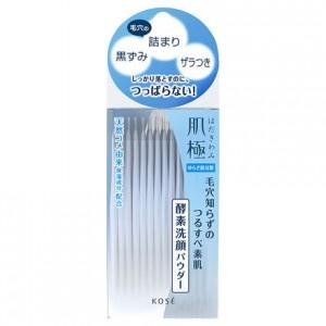 日本藥妝比價網_第一次買藥妝就上手_肌極 酵素洗顏 洗面乳.jpg
