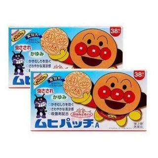 日本藥妝比價網_第一次買藥妝就上手_ムヒパッチA 止癢貼片.jpg