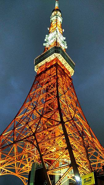 2016日本自由行_日本藥妝比價網_東京鐵塔3.jpg