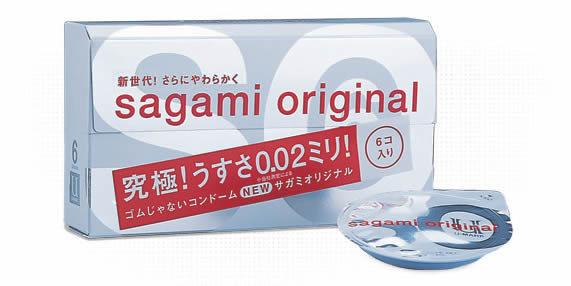 日本藥妝比價網_第一次買藥妝就上手_Sagami002.jpg