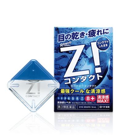 日本藥妝比價網_第一次買藥妝就上手_Z!眼藥水.jpg