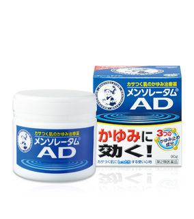 日本藥妝比價網_第一次買藥妝就上手_曼秀雷敦AD.jpg