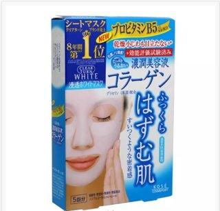 日本藥妝比價網_第一次買藥妝就上手_美白面膜.png