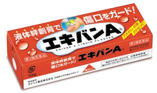 日本藥妝比價網_第一次買藥妝就上手_液體絆創膏.jpg
