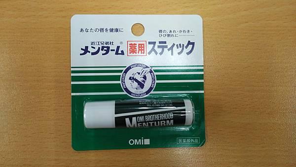 近江兄弟護唇膏 Made in Japan
