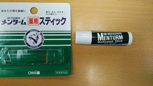 近江兄弟護唇膏_日本藥妝比價網3.jpg
