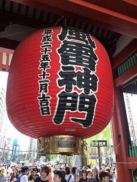 2016東京自由行_雷門淺草寺_日本藥妝比價網2.jpg