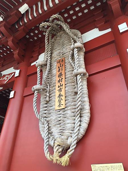 2016東京自由行_雷門淺草寺_日本藥妝比價網6.jpg