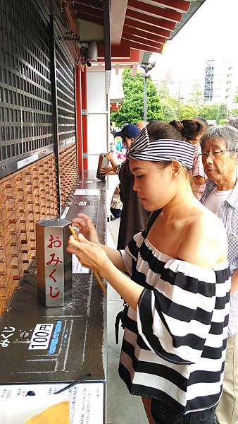 2016東京自由行_雷門淺草寺_日本藥妝比價網7.jpg