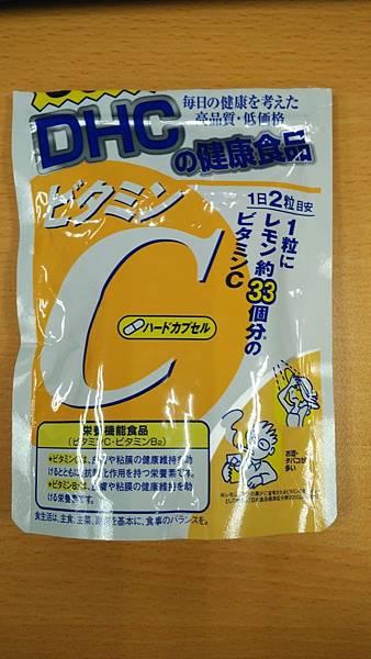 日本藥妝比價網_DHC維他命C1.jpg
