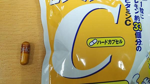 日本藥妝比價網_DHC維他命C3.jpg