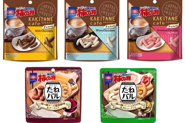日本藥妝比價網_柿の種_巧克力口味2.png