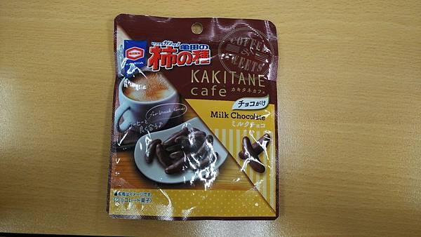 日本藥妝比價網_柿の種_巧克力口味4.jpg