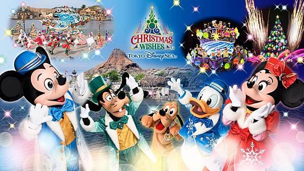 2016_christmas_tds_img.jpg