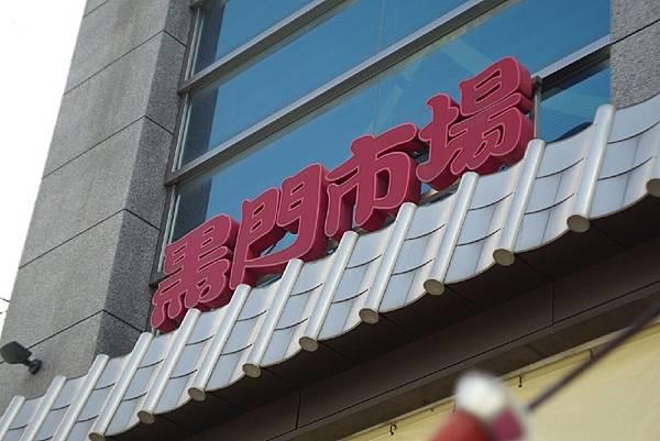 大阪阿寶拍攝_180416_0202.jpg
