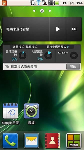 capture_20120129154416.jpg