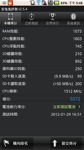 capture_20120129174853.jpg
