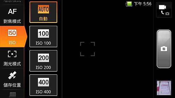 capture_20120129175625.jpg