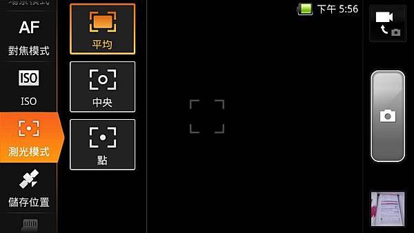 capture_20120129175621.jpg