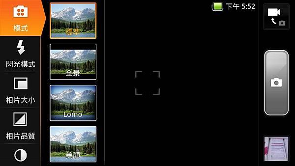 capture_20120129175229.jpg
