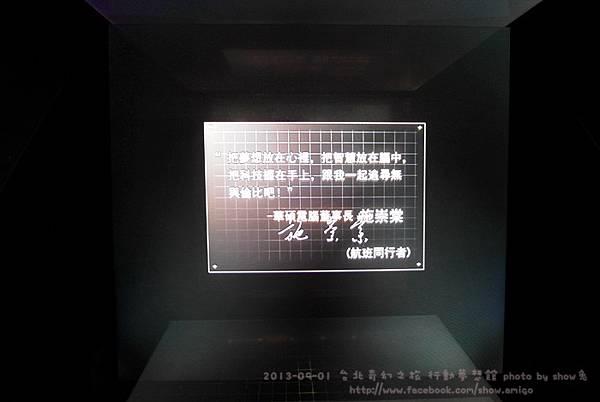 SAM_4864.JPG