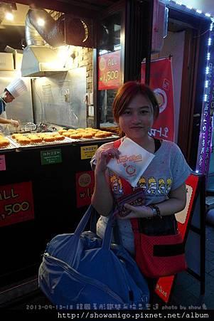 民宿附近的日式可樂餅