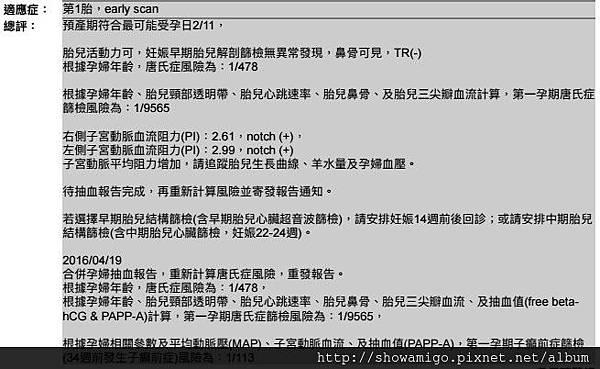 2016-04-26_134000.jpg