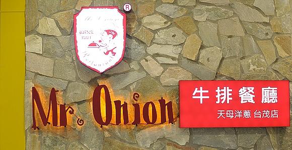 ONION01.jpg