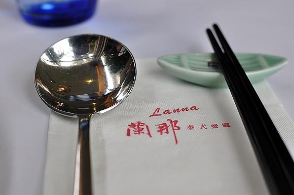蘭那泰式料理01.jpg