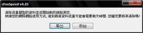 cFosspeed_test.bmp