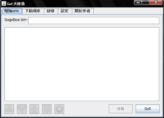 Go! 大改造-1.bmp